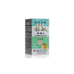 Pain Reliever Fever Reducer)  Great Wall Brand