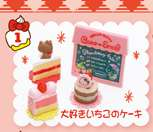 Re ment Miniature Sanrio Hello Kitty Dessert Sweets Cake Shop Cafe