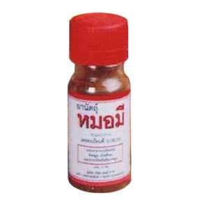 Calming Thai Herbal snuff 13g bottle Moh Mee Co. nasal